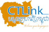 Cambodian Translation Link