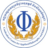 Cambodian Centre for Applied Philosophy and Ethcis