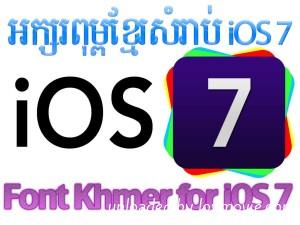 Khmer Unicode for iPhone