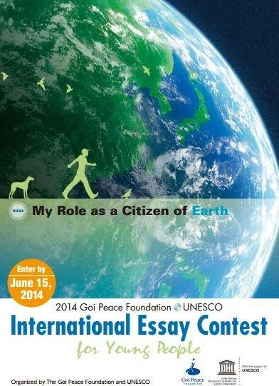 goi peace foundation essay competition 2012